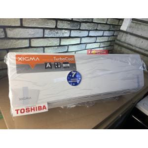 Xigma XG-TC22RHA - с богатым японским компрессором, 2 года гарантии в Зелёном фото